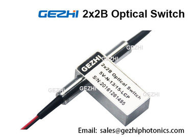 2x2 Bypass MM 850nm Fiber Optical Switch Mechanical Blocking type 5V LC/UPC